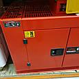Дизельный генератор Vitals Professional EWI 10-3daps, фото 3