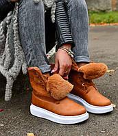 Шикарные рыжие зимние ботинки, на шнуровке. Очень удобные и практичный, с яркой белой подошвой