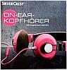 Навушники - Гарнітура SilverCrest з мікрофоном Німеччина 5 кольорів, фото 7