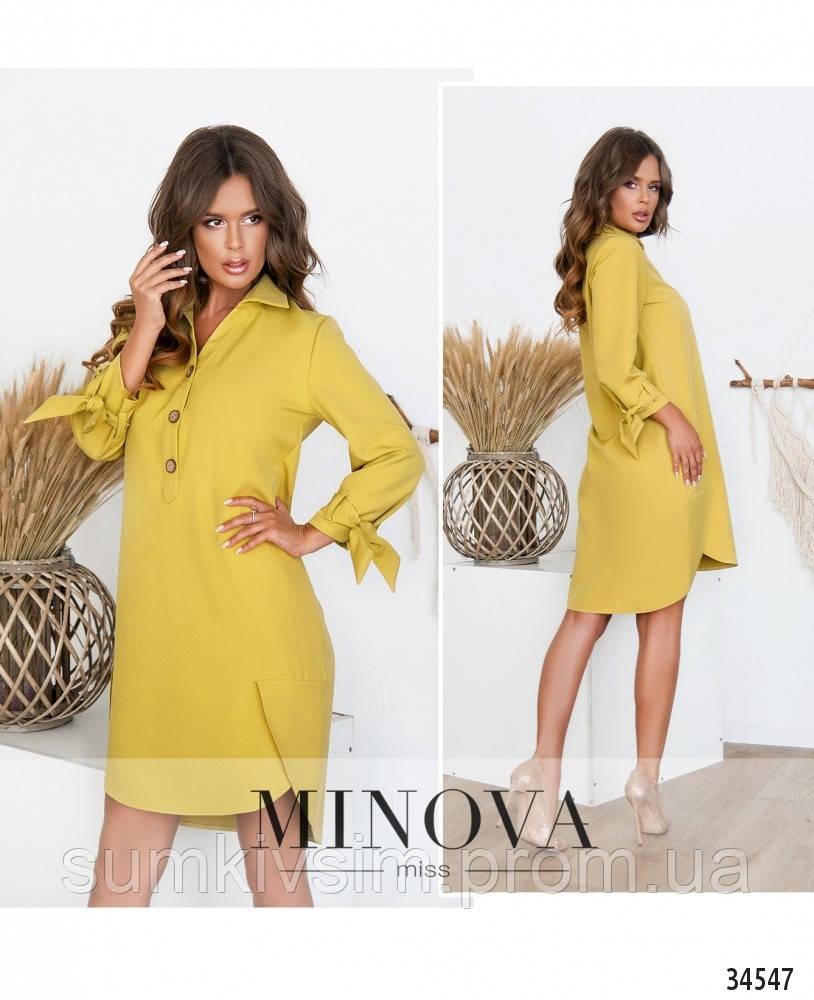 Женское платье горчичного цвета