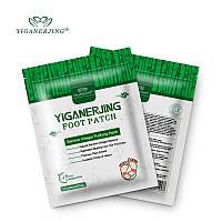 Пластырь для выведения токсинов Yiganerjing на стопы 1 упаковка 10 штук (5 пар)