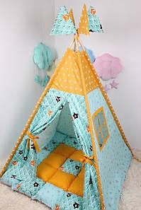 Детская палатка-вигвам с ковриком в мятно-оранжевом цвете.125х125х170 см