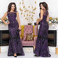 "Вечернее платье русалка со шлейфом размер S ""Арабика"", фото 1"