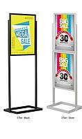 Рекламно-информационная стойка «Эко», В2, однопрофильная UIBS00N1B2 алюминий (цвет серый)