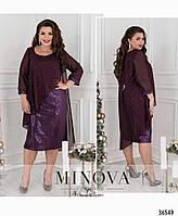 Платье 755   50-52  54-56  58-60  62-64   /ОМ
