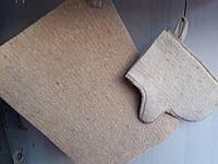 Набор коврик + рукавица для бани из натуральной шерсти.