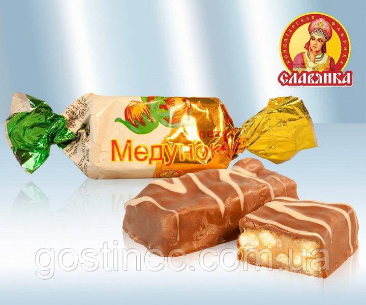 Конфеты Славянка Медунок с орехами 1 кг.