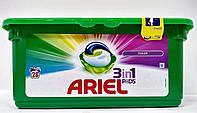 Капсулы для стирки Ariel 3в1 28 шт цветного белья