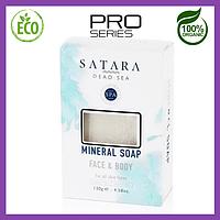 Натуральное лечебное  минеральное мыло для умывания, 130 г, Satara Dead Sea