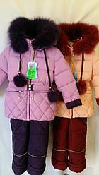 Детский зимний комбинезон для девочки стеганная куртка из бусинками от Donilo 4947, | размеры 110-128