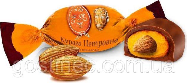 "Конфеты Озёрский сувенир ""Курага Петровна"""