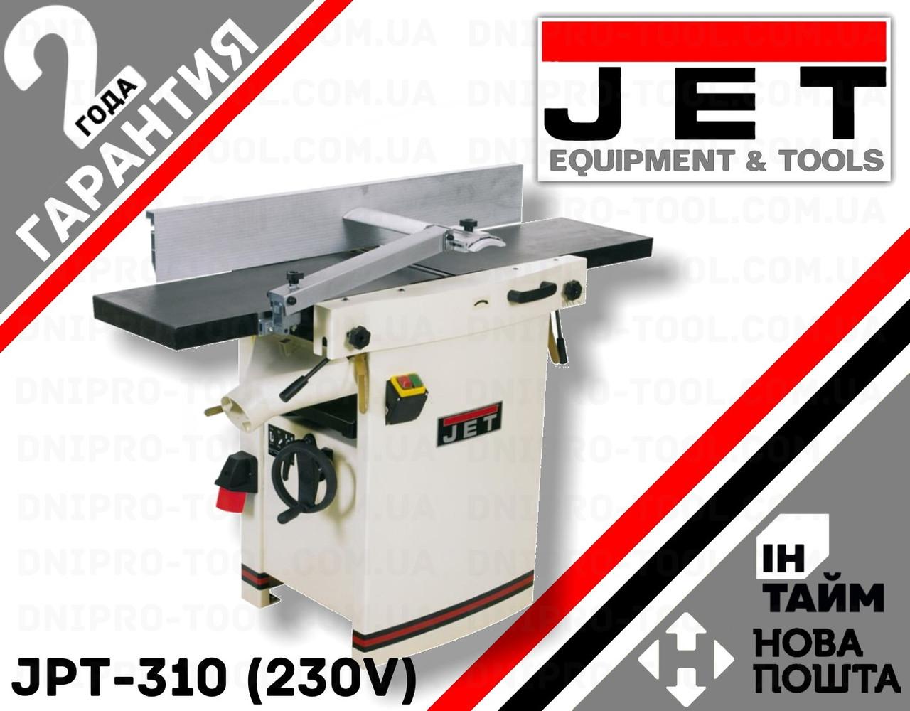 Фуговально рейсмусовый станок JET JPT-310 (220 в)