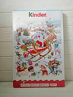 Адвентический календарь новогодний Kinder 152 гр (Польша)