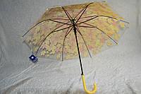 Зонты Feeling Rain жен трость осень
