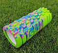 Массажер валик, ролик массажный для спины и йоги MS 0857-1 (4 цвета), фото 7