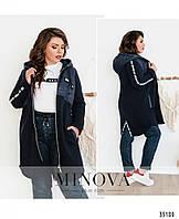 Демисезонная удлиненная куртка в спортивном стиле с 50 по 64 размер