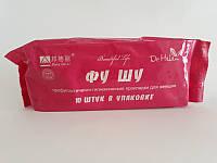 Китайские прокладки Fu Shu (Фу-шу) для женщин