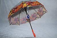 Зонты Feeling Rain жен трость дождливая осень