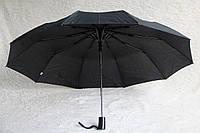 Зонты Feeling Rain муж.