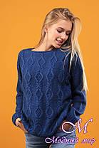 Женский шерстяной свитер (ун. 44-48) арт. К-13-162, фото 2