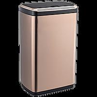 Сенсорное мусорное ведро JAH 50 л прямоугольное розовое золото без внутреннего ведра, фото 1