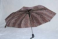 Зонты Feeling Rain пол.авт. тигр