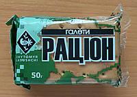 Галеты армейские Раціон 50г, фото 1