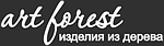 ARTForest - изделия из дерева