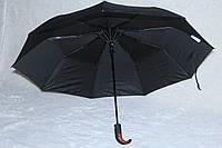 Зонты LANTANA муж.пол.авт., фото 1