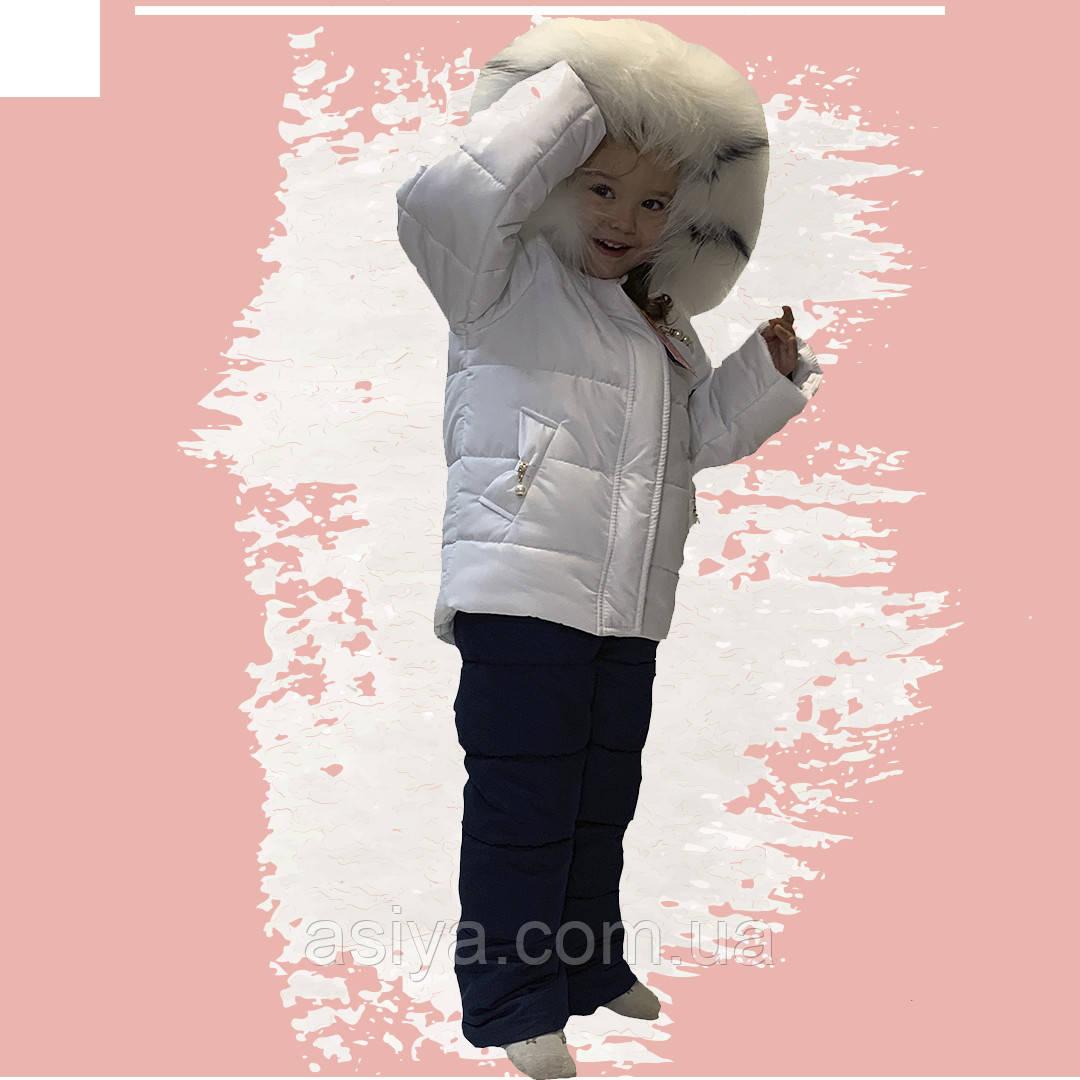 Тепла зимова куртка та напівкомбінезон для дівчинки від виробника Asiya