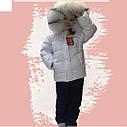Теплая зимняя куртка и полукомбинезон для девочки от производителя Asiya, фото 2