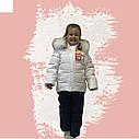 Теплая зимняя куртка и полукомбинезон для девочки от производителя Asiya, фото 4