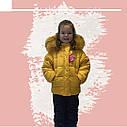 Тепла зимова куртка та напівкомбінезон для дівчинки від виробника Asiya, фото 2