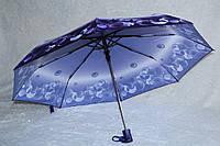 Зонты Feeling Rain пол.авт. точка бай бай, фото 1