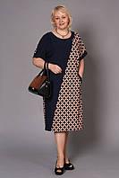 Стильное женское платье на каждый день модного кроя