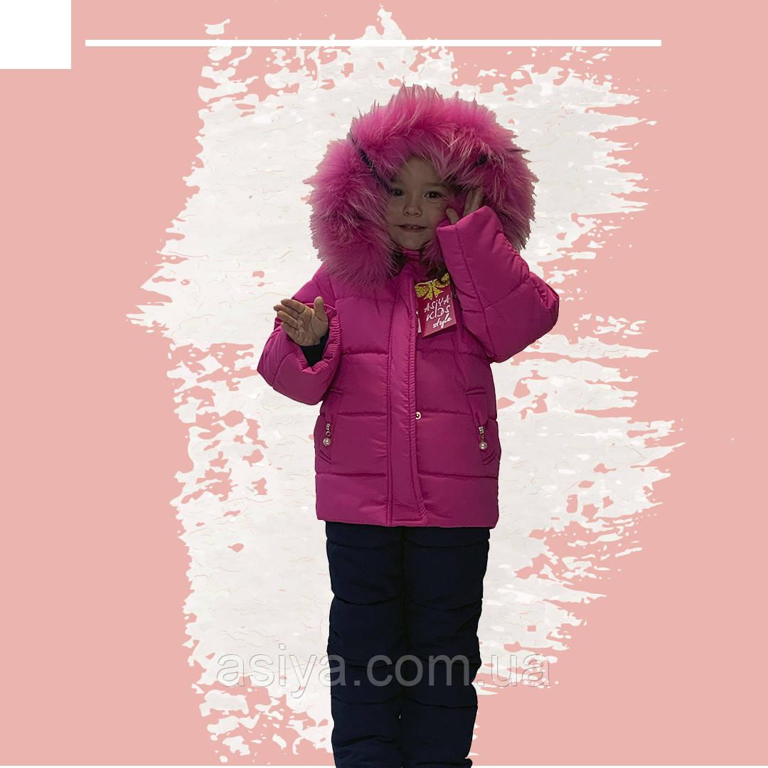 Теплая зимняя куртка и полукомбинезон для девочки от производителя Asiya