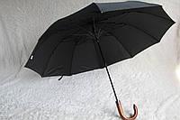 Зонты Feeling Rain полу трость, фото 1
