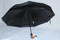 Зонты MONSOON муж.пол.авт.