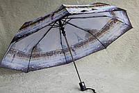 Зонты Feeling Rain пол.авт. парижский якудза