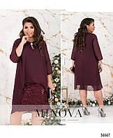 Женское нарядное платье с шифоновой накидкой Размер 50 52 54 56 58 60 В наличии 3 цвета, фото 1