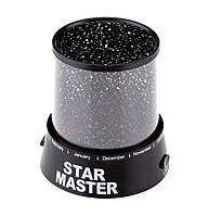 """Декоративный ночник-проектор """"Звездное небо"""" ( Star master ) Black"""