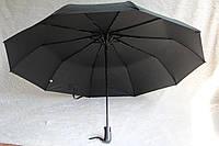 Зонты Feeling Rain пол.авт., фото 1
