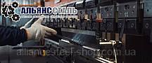 Гибка листового металла (Альянс Сталь)