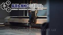 Лазерна різка металу (Альянс Сталь)