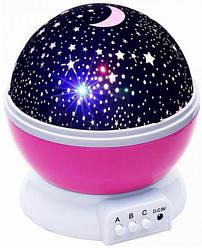Проектор зоряне небо нічник куля Star Master Dream 4767 Pink