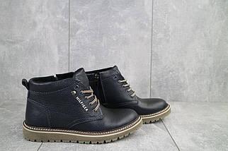 Подростковые ботинки кожаные зимние синие Anser 65, фото 3