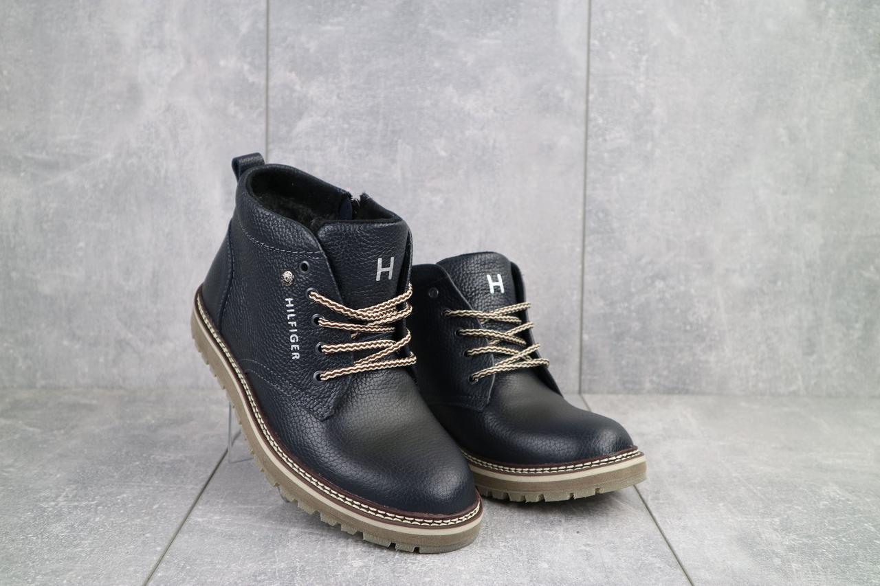 Подростковые ботинки кожаные зимние синие Anser 65