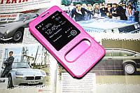 Кожаный чехол книжка для Meizu M1 Note розовый