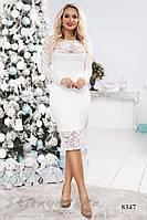 Облегающее гипюровое платье белое, фото 1