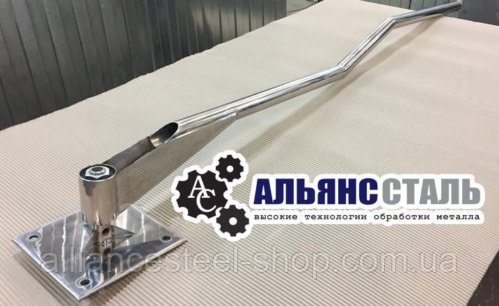 Пантограф для автомийки з нержавіючої сталі (Альянс Сталь)